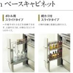 悩めるキッチン選び クリナップS.S.ライトを選んだ理由(後編)