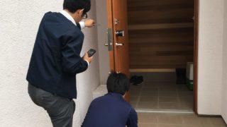 ガデリウス玄関ドアのゆがみ測定