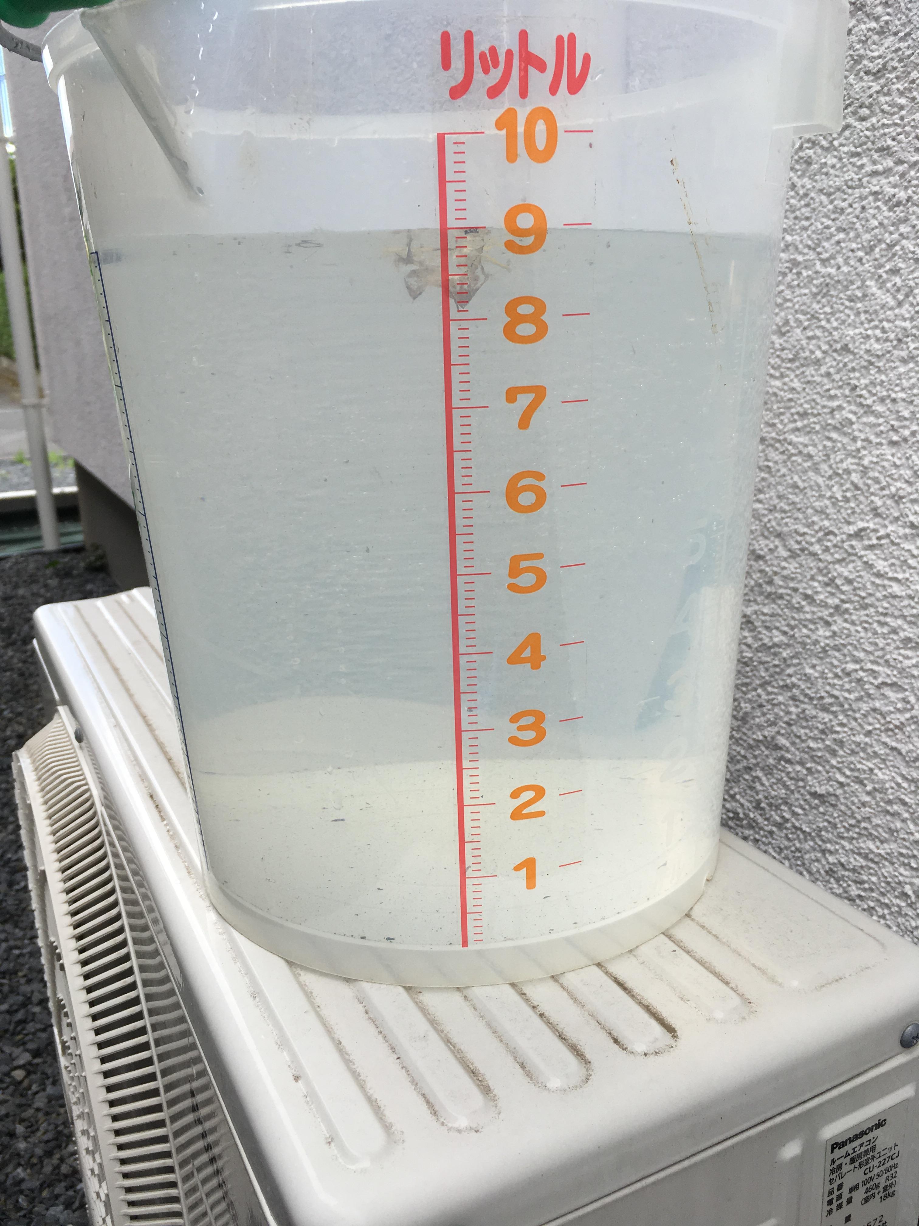 1Fエアコンの除湿9