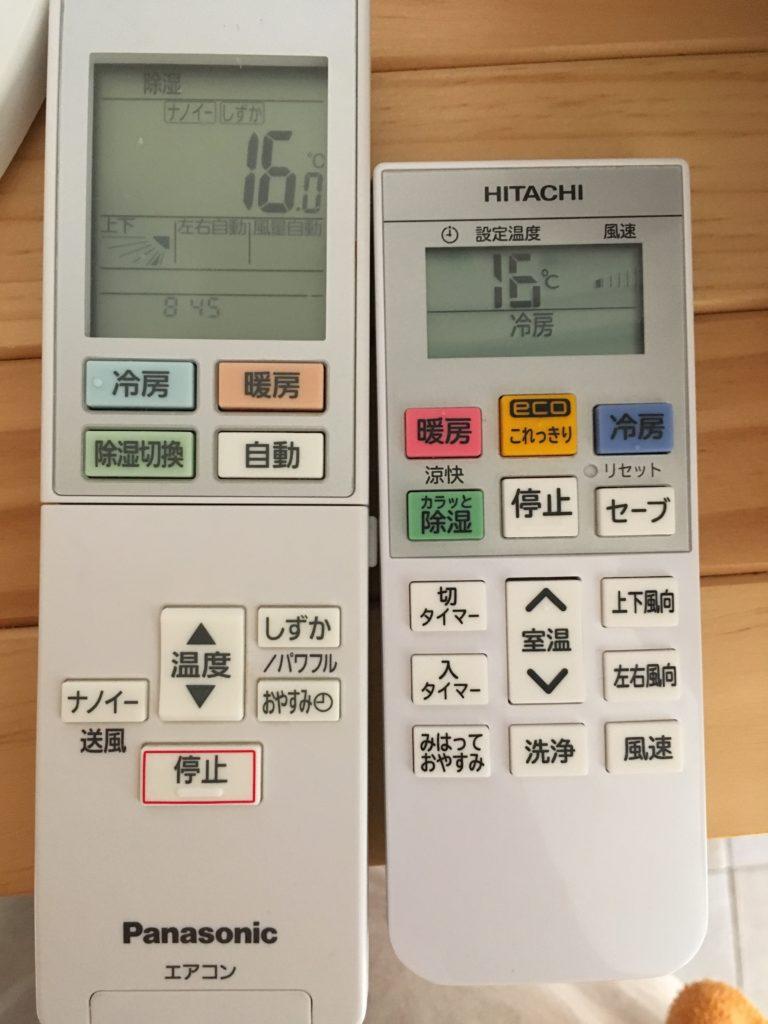 絶対湿度を下げる実験2