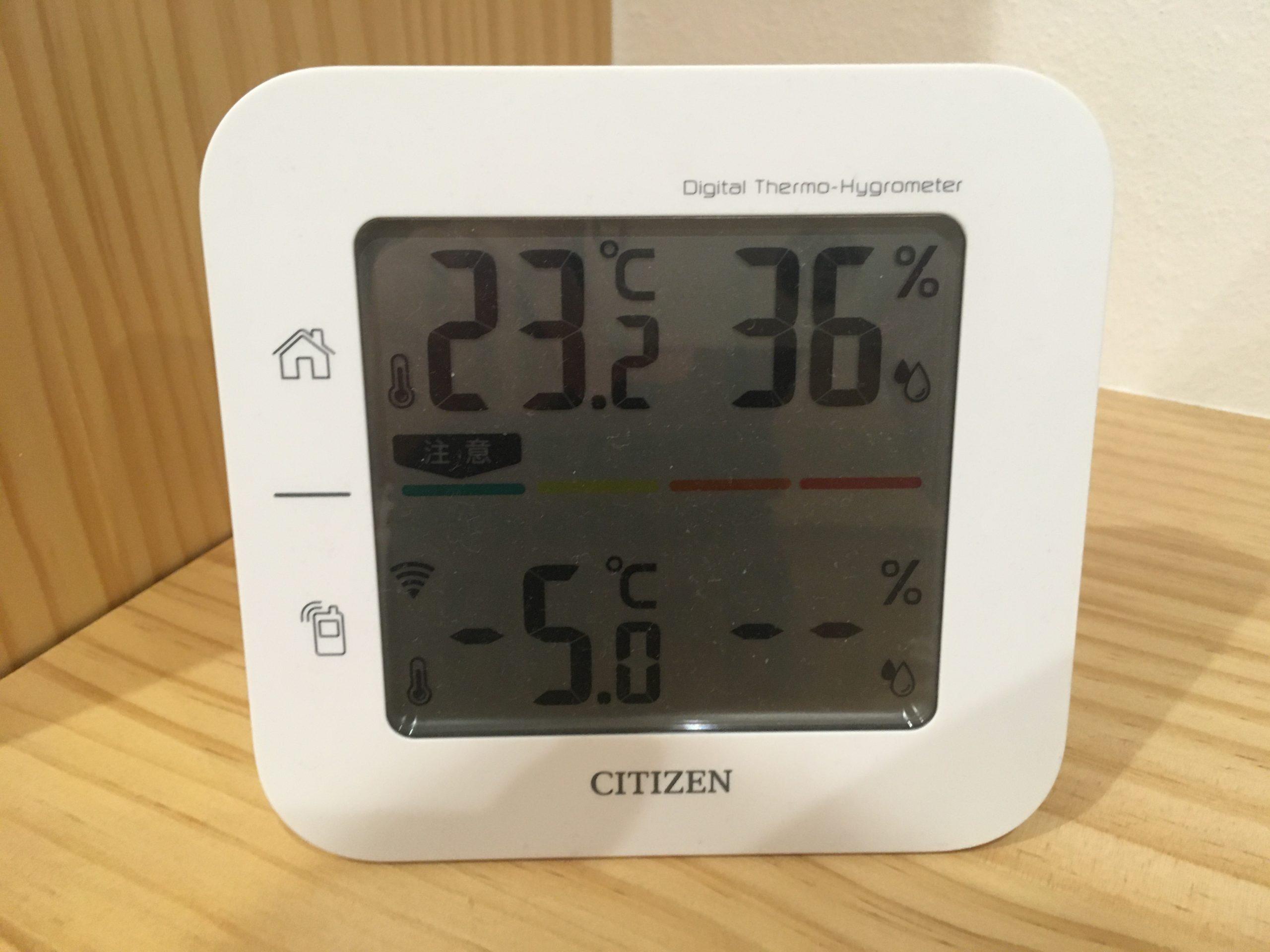 低燃費住宅 ウェルネストホーム 結露対策5