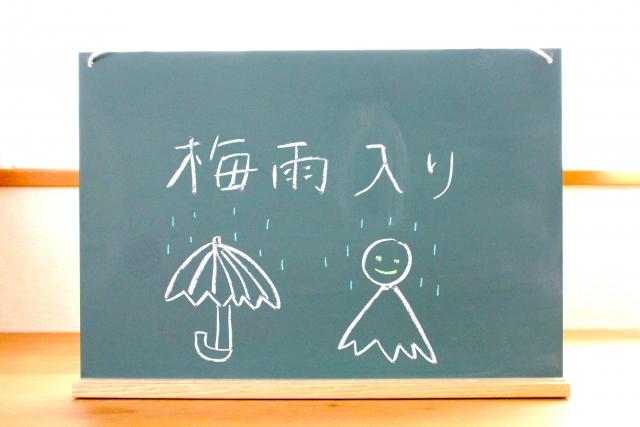 梅雨時期でもジメジメしない家2